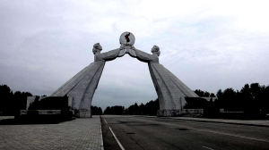 Monument of Reunification