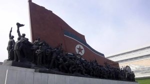 A Monument for the Kim family