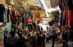 Turkish Bazaar