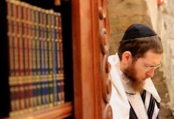 The Jewish Quarter - Old City Jerusalem