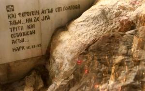 The Rock of Golgotha