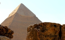 The Lesser Pyramid