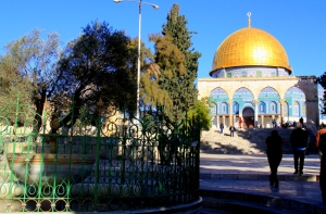 The Golden Dome of the Rock (Jerusalem)