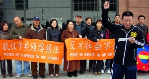 There are Always Protesters Outside the Chinese Consulate