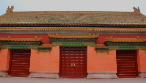Forbidden City - Gate of Divine Might
