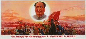 If You Go Carrying Pictures of Chairman Mao...