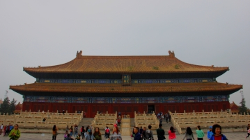 Hall of Supreme Harmony (Forbidden City)