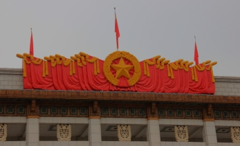 Great Hall of the People (Tienanmen Square)