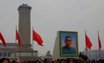 People's Monument (Tienanmen Square)