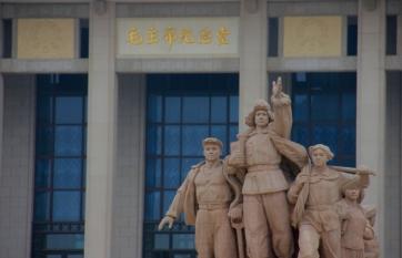 Mao Zedong's Mausoleum (Tienanmen Square)