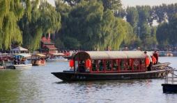 Jingshan Park - Beijing