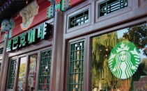 Starbucks (in Mandarin)