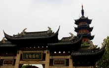 Gate and Pagoda - Longhua Temple