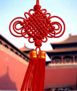 The Ancient Mystic Endless Eternal Auspicious Buddhist Chinese Wedding Knot (enough names for you?)