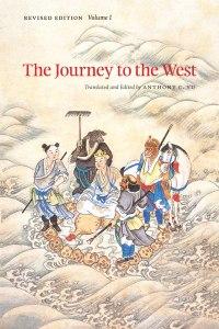 Journey to the West, or Xi You Ji - by Wu Cheng'en